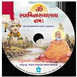 Om Swaminarayanay Namaha