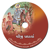 Shriji Padharya