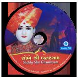 Shobhe Shri Ghanshyam