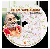 Valam Vadhamana