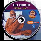 Sant Samagam, Samput 04: Yogi Gita – Sunrut