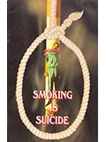 Smoking Is Suicide