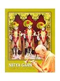 Nitya Gaan: Verses for Daily Worship
