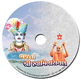 Bhajta Shri Swaminarayan