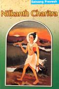 Nilkanth Charitra