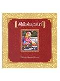 Shikshapatri (Pictorial)
