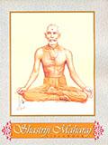 Shastriji Maharaj - Life & Work
