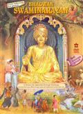 Bhagwan Swaminarayan: Divya Jivan Darshan