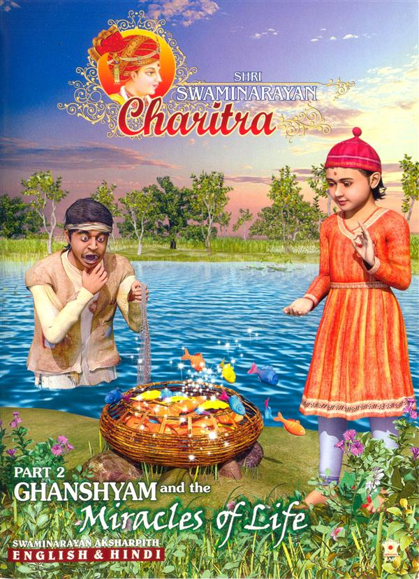 shri swaminarayan charitra pt 2
