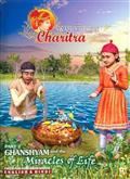 Shri Swaminarayan Charitra - Pt 2