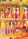 Kampala Mandir Punah Pratishtha: