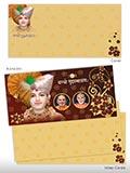 Wedding Card - KU 755