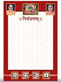 Invitation Card - IC 021