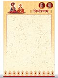 Invitation Card - IC 022