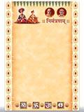 Invitation Card - IC 023