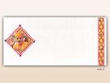 Envelop - KU 517