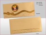 Wedding Card - KU 902