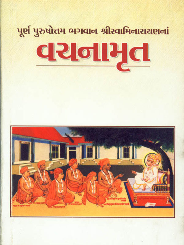 Law Books In Gujarati Pdf Strongwindpanj6