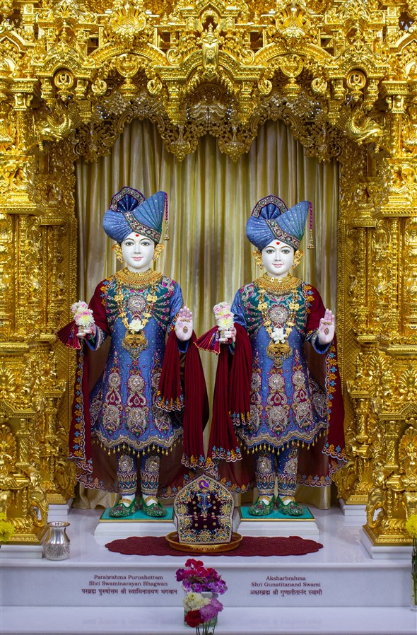 Bhagaw Latest Sai Darshan Ne – Grcija