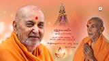 Happy New Year Jay Swaminarayan 48