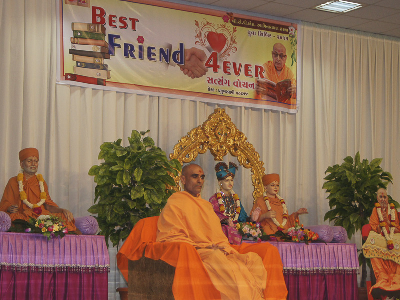 Anandswarup Swami during shibir