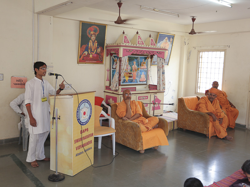 Satsang Reading Competition, Atladra (Vadodara)