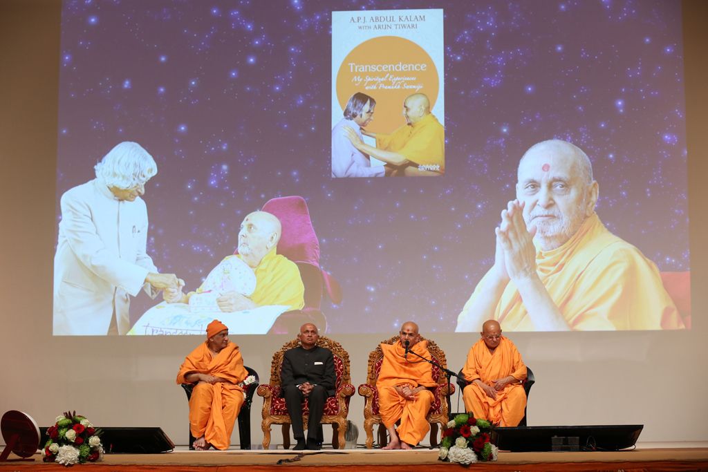 Pujya Mahant Swami, elaborating upon 'Transcendence' as a universal book of higher values