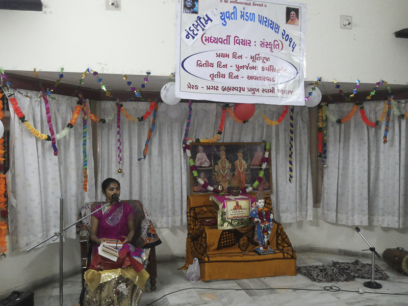 'Sanskruti' Yuvati Parayan during the auspicious month of Shravan, Anand
