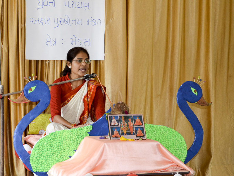 'Sanskruti' Yuvati Parayan during the auspicious month of Shravan, Modasa