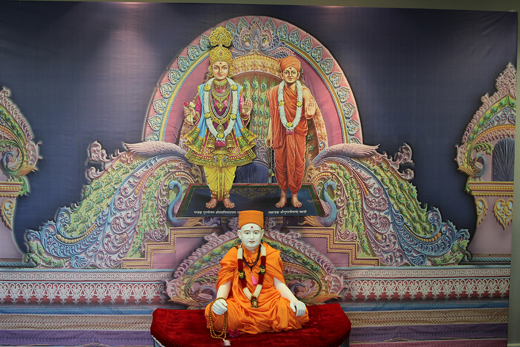 Chaturmaas Parayan, West London, UK