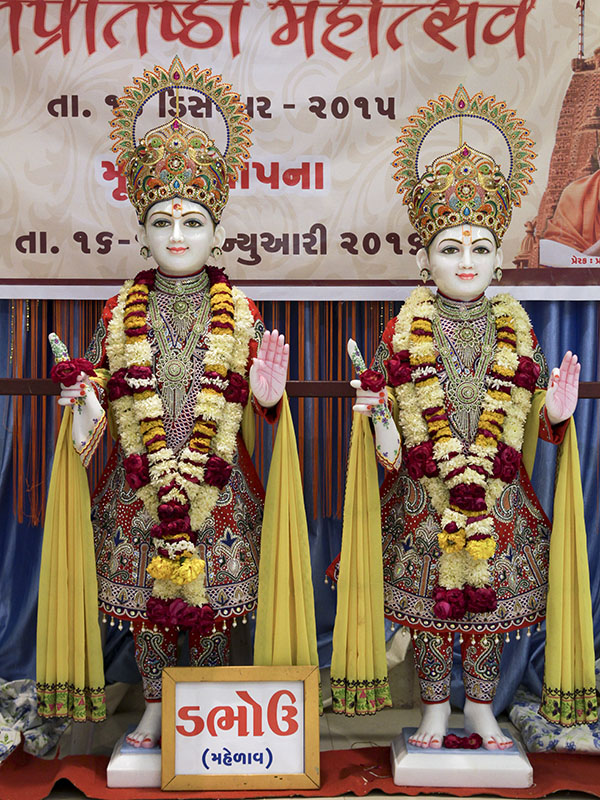 Murtis to be consecrated for BAPS Shri Swaminarayan Mandir, Dabhoi (Mahelav), India