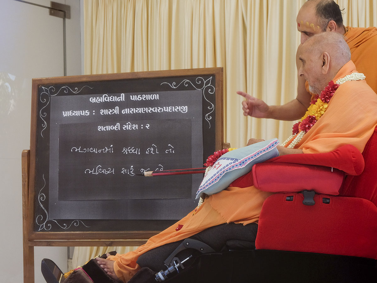 Swamishri sanctifies the blessings for day 2 of Dhanurmas, selected from his earlier writings