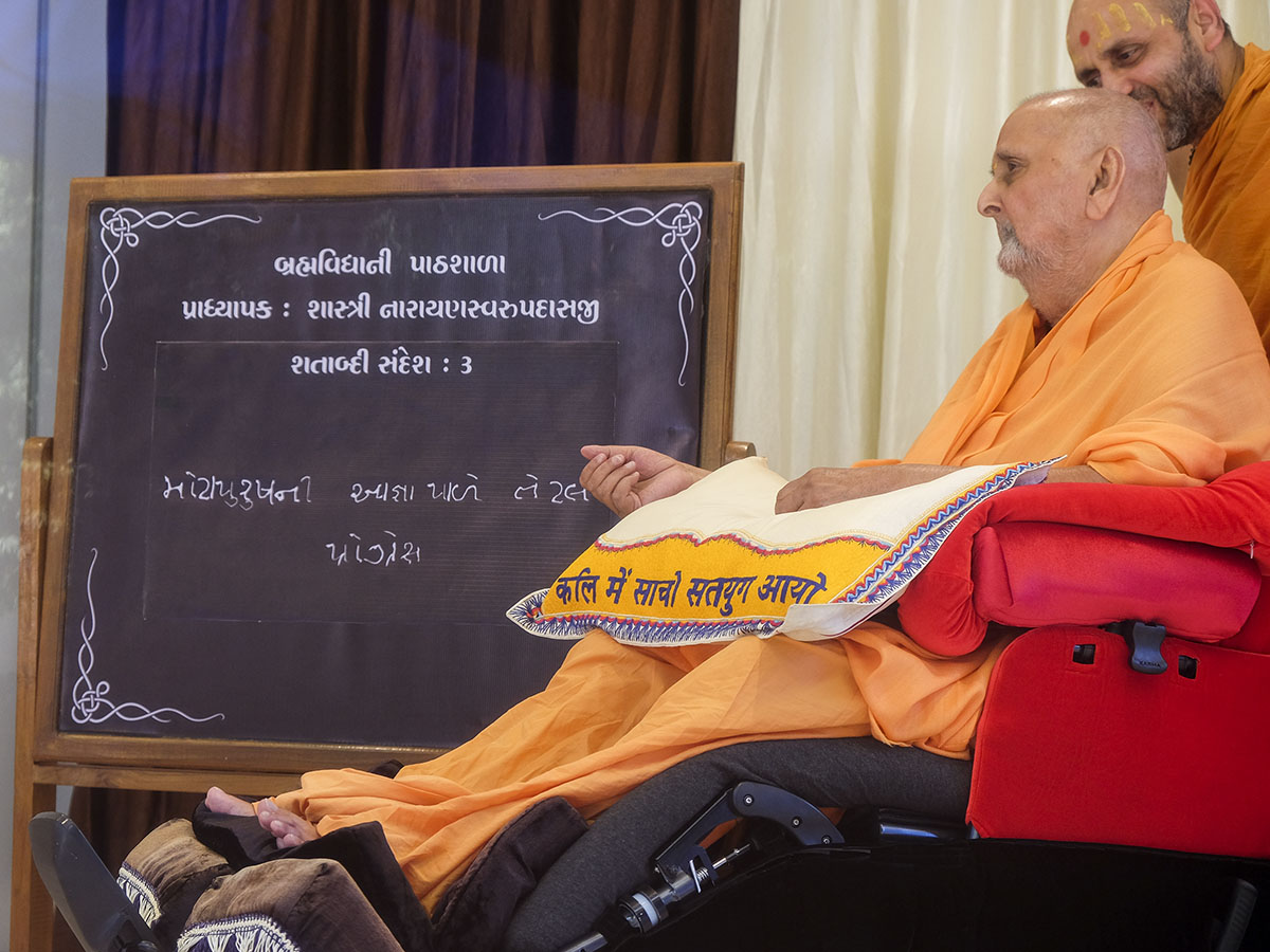 Swamishri sanctifies the blessings for day 3 of Dhanurmas, selected from his earlier writings