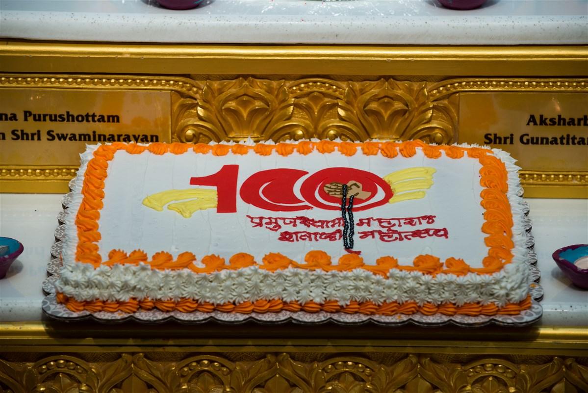 Pramukh Swami Maharajs 95th Birthday Celebration 2015 Edison NJ USA