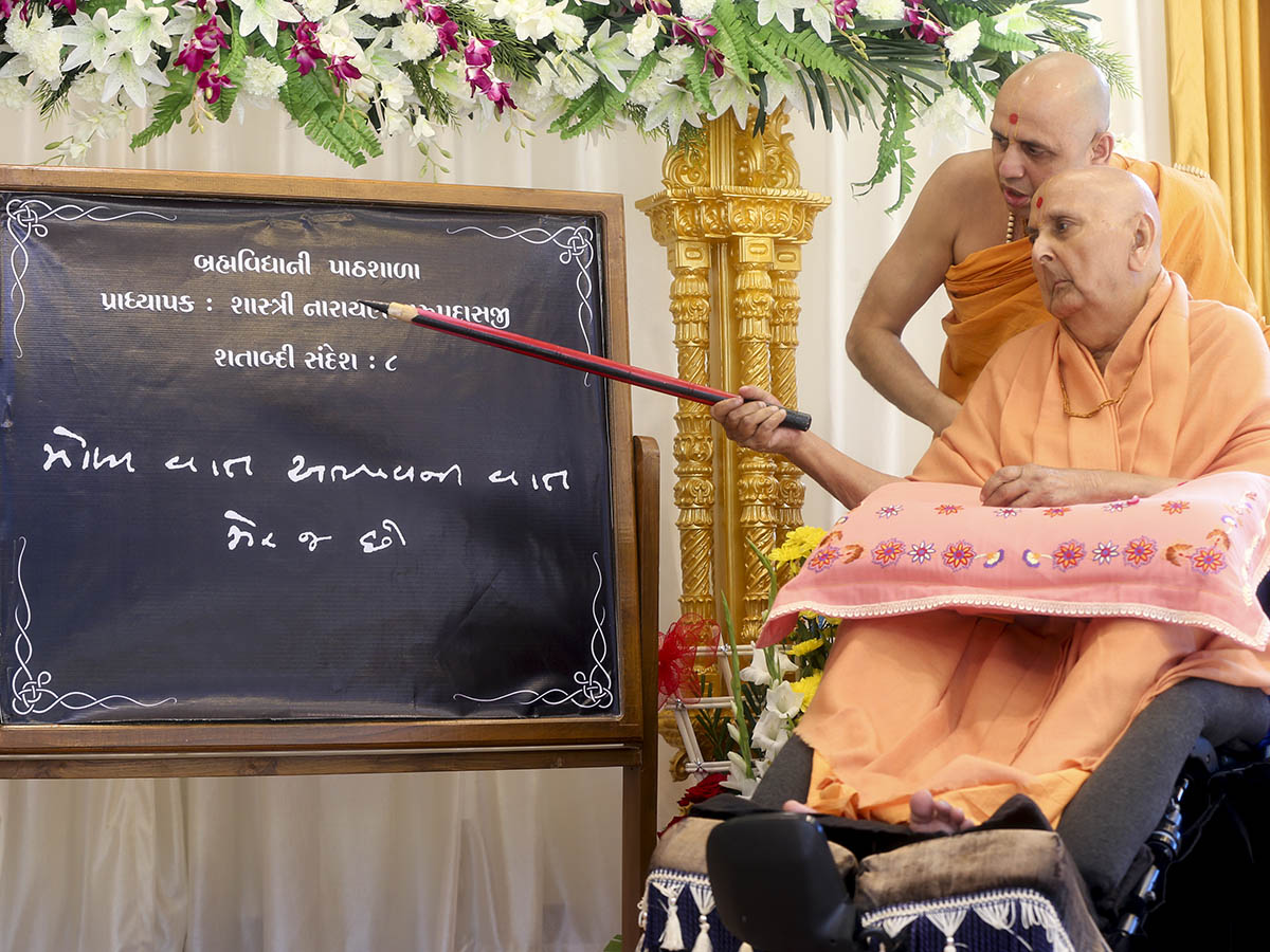 Swamishri sanctifies blessings for day 8 of Dhanurmas, selected from his earlier writings - 'Moli vaat abhaavni vaat jer'aj chhe'