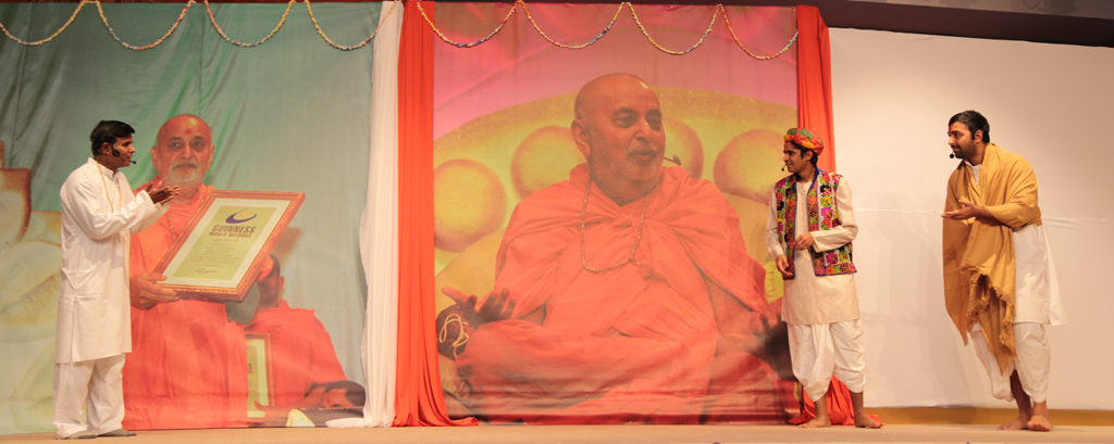 Pramukh Swami Maharaj 95th Birthday Celebrations, Leicester, UK