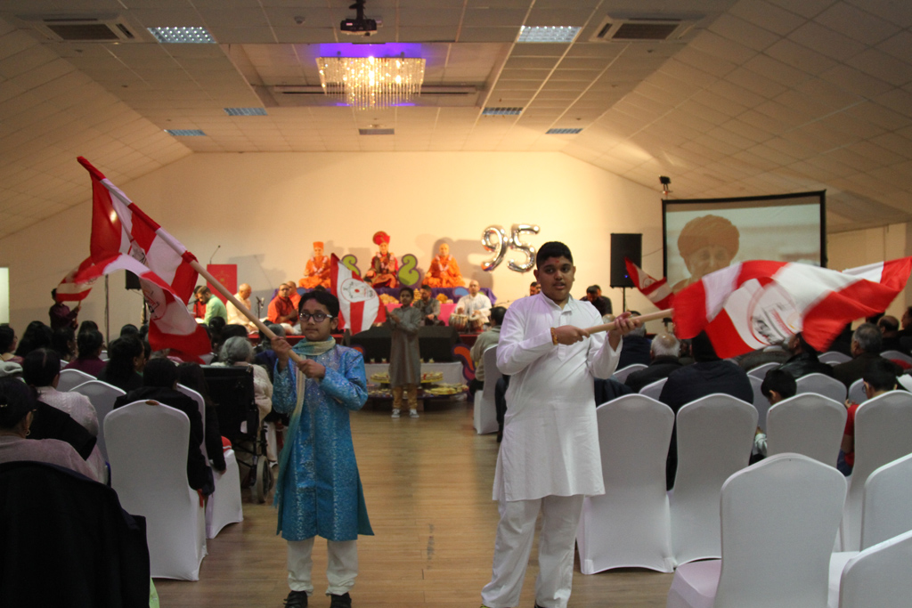 Pramukh Swami Maharaj 95th Birthday Celebrations, Coventry, UK