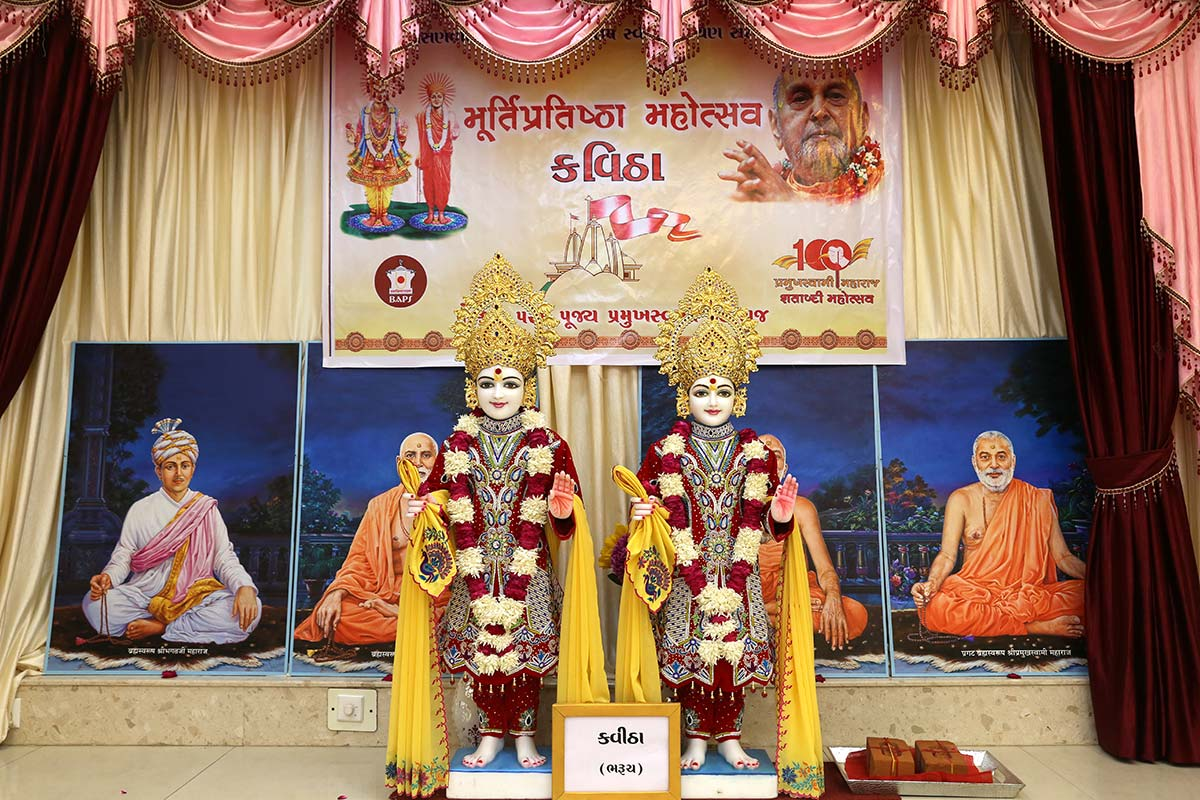 Murtis to be consecrated for New BAPS Shri Swaminarayan Mandir, Kavitha (Bharuch), India