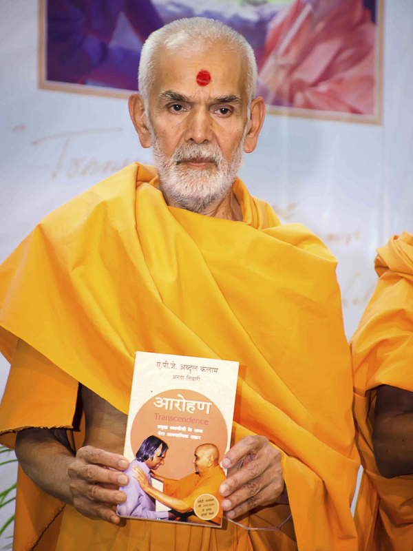 Pujya Mahant Swami inaugurates the book 'Aarohan'