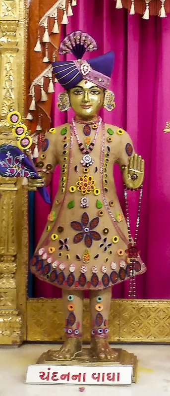 Chandan Adornments 2016, Nadiad