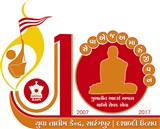 Launch of 10th Anniversary Celebrations