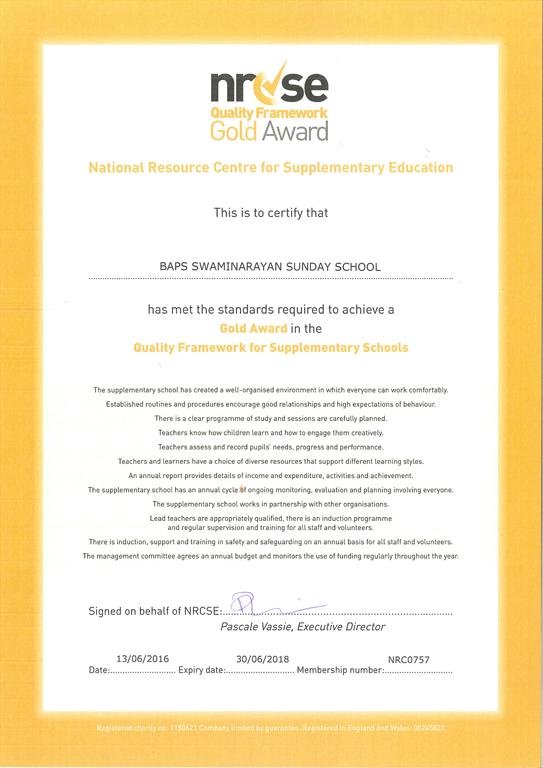 Bal-Balika Mandal Receives Gold Award for Supplementary