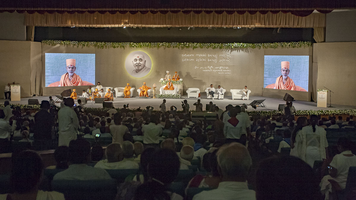 "<a href=""http://www.baps.org/News/2016/Memorial-Assembly-of-HH-Pramukh-Swami-Maharaj-10197.aspx"" target=""_blank"">Tribute Assembly in Honor of HH Pramukh Swami Maharaj was held  at University Convention Center auditorium</a>"