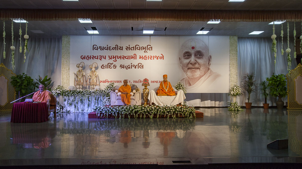 Atmaswarup Swami addresses the assembly, 4 Sep 2016