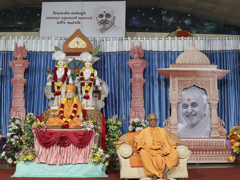 Tribute Assembly in Honor of HH Pramukh Swami Maharaj, Bharuch