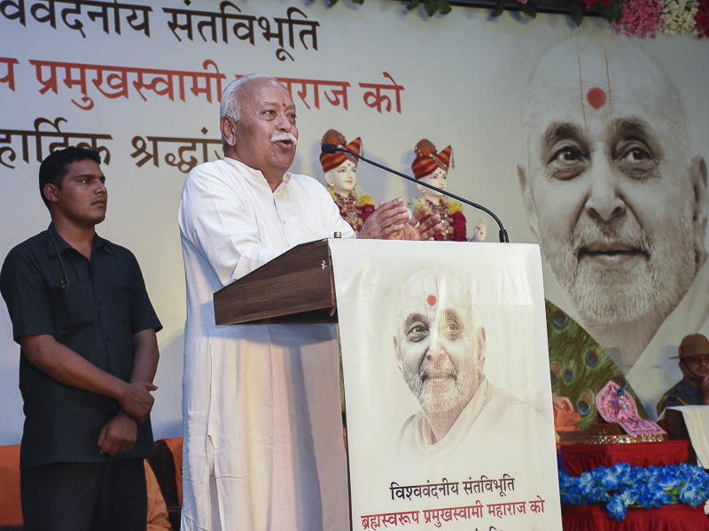 Sarsanghchalak Shri Mohan Bhagwat addresses the assembly