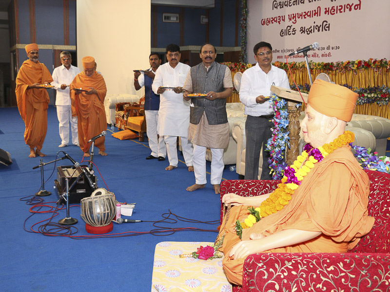 Tribute Assembly in Honor of HH Pramukh Swami Maharaj, Sankari
