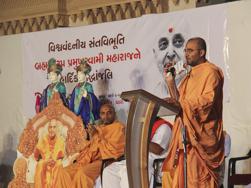 Tribute Assembly in Honor of HH Pramukh Swami Maharaj, Dhari