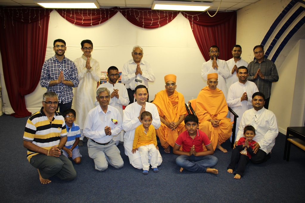 Chaturmas Parayan, Bolton, UK