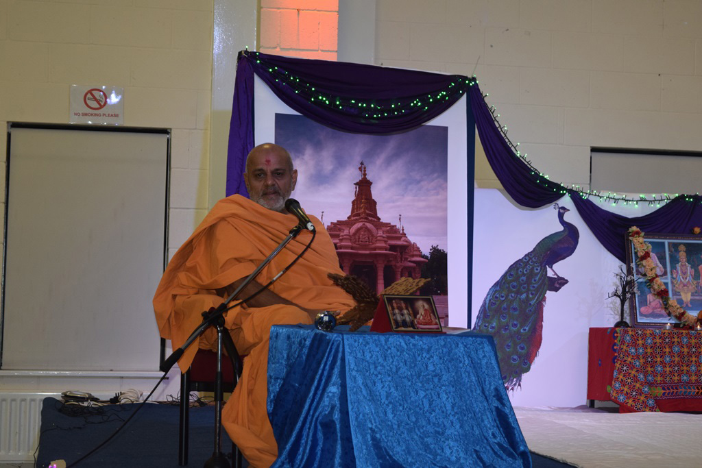 Chaturmas Parayan, Swindon, UK